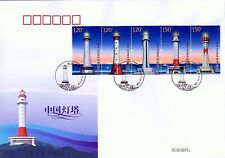 CHINA 2016-19 Modern Lighthouse Series No 2 stamps FDC 现代灯塔2