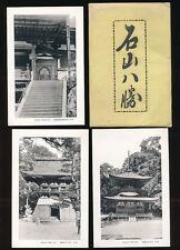 Japan 0MI Ishiyama Temple 8 early PPCs