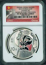 2012 CHINA PEKING OPERA ZHANG FEI Silver 1 oz S10Y Coin NGC PF70 ULTRA CAMEO ER