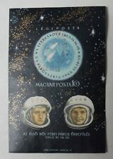 Hungary SC# C248 MH Imperf 1963 Space Flights S/S