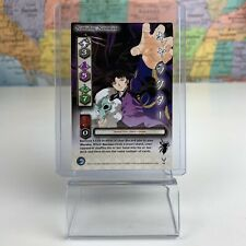 SHIPS SAME DAY InuYasha TCG Trading Card Game #59 Naraku, Nemesis Uncommon New