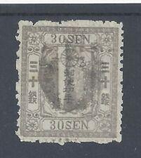 JAPAN  1872  30s. black  Used  SG 60