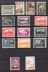 Spain  1930 Exhibition. possible HV?  L6150