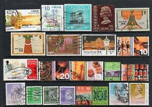 HONG KONG - QE2 era. All different FINE USED selection. Values to $20. High Cat.