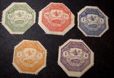 Turkey Stamp Scott#  M1-M5 Military Stamps 1898  MH  C381