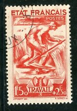 STAMP / TIMBRE FRANCE OBLITERE N° 577 / SECOURS NATIONAL / PETAIN