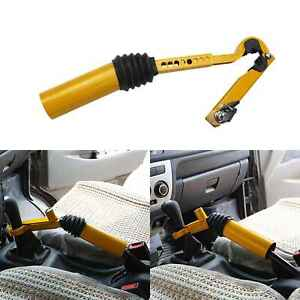 8-Hole Car Gear Shift Handbrake Security Lock Anti-theft Brake Hand Brake Steel