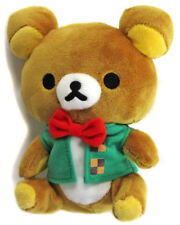 NEW San-X Rilakkuma (Opening eyes) Search for Sweets Plush 19cm SS9439 US Seller