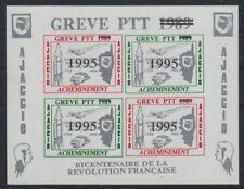 GREVE 1995 AJACCIO RARE BLOC DE 4 /2 CONCORDE CORSE ESPACE TRAIN TGV
