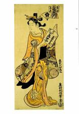 Okumura Toshinobu: Geisha Kikue-Reading- Japanese Bookplate Art Print