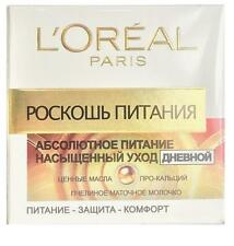 L'Oréal Dermo Expertise Age-Perfect Extra-Reichhaltig TAG Russische Beschriftung
