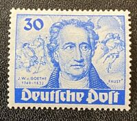 German Goethe Stamp MNH: Deutsche Post: Germany 1920s: Faust:  Commemorative