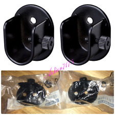 TWO (2) RACKA Wall fitting for curtain rod, Black 202.693.23 NEW
