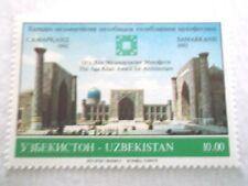 1992 Uzbekistan Award of Aga Khan Prize for Architecture m/m Mi.5. G9
