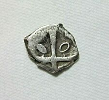 Celtic Gaul. Volcae Tectosages. Silver Drachm, C. 1st Century Bc.