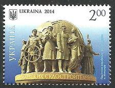 Ukraine - Sehenswürdigkeiten von Mykolajiw 2014 postfrisch Mi. 1433