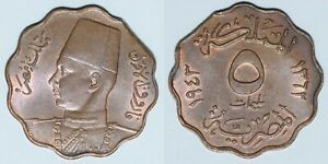 EGYPT 1943, 5 Millimes KING FAROUK -  Clipped planchet coin error, Uncirculated