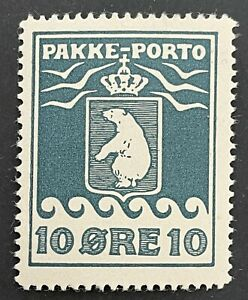 Greenland 1905. Parcel Post. 10 Ore Blue (MH)