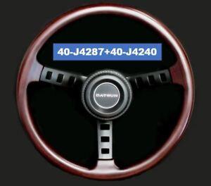 Datsun Competition Steering Wheel Wood Version Datsun 240Z 260Z 280Z 510 Skyline