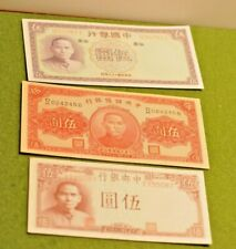 (3) China 5 Yuan Banknotes 1937,1940,1941