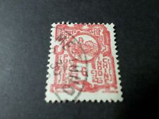 INDOCHINE, 1927, timbre 132, oblitéré, BAIE ALONG FRENCH COLONIES, VF used STAMP