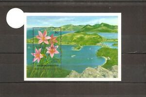 Barbuda (Antigua O/pts) 1993 SG1466b ms Sheet NHM Plant-Fairy Lily-Island Scene