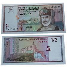 Oman 1/2 Rial 1995 Pick 33 Unc. / 3129541##
