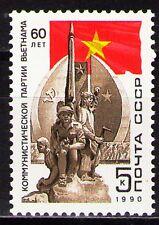 Russia 1990 Sc5870  Mi6061  1v  mnh  Vietnamese Communist Party, 60th anniv.