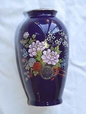 Vintage Vase with Riksha Cart & flowers, MADE IN JAPAN ( b1)