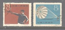 China 1959 National Sports meeting used 2 stamps.Pistol shooting,parachuting.
