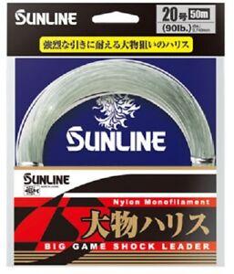 SUNLINE BIG GAME SHOCK LEADER Nylon Line 50m 40lb-95lb