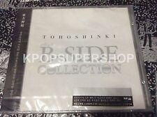 Dong Bang Shin Ki Single B-Side Collection Korea Ver CD NEW Tohoshinki TVXQ