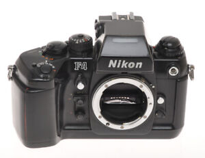Nikon F4, 35mm reflex autofocus camera, not well working sold as is