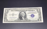 1935 STAR NOTE ($1) ONE DOLLAR SILVER CERTIFICATE CRISP, CLEAN  UNCIRCULATED