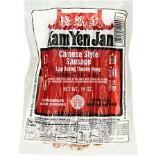Kam Yen Jan Chinese Style Pork sausage 14 oz ( Pack of 4 )