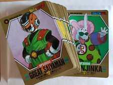 Carte Dragon Ball Z DBZ Super Barcode Wars Part 4 #Regular Set BANDAI 1993