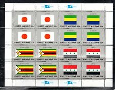 UNITED NATIONS  STAMPS SOUVENIR SHEET MINT NEVER HINGED LOT 4487