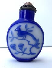 Chinese Peking Glass Cobalt Blue And White Overlay Snuff Bottle