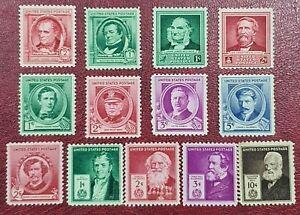 Sellos USA 1940, americanos famosos