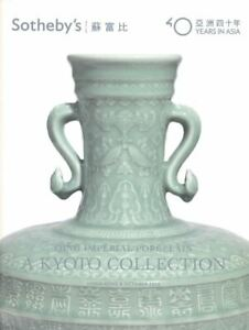 Sotheby's Hong Kong, 40 years in Asia, Qing Imperial Porcelain, 08/10/2013   HB