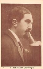 ARMENIAN NOTABLE WITH GOATEE, A.R.F.C. COMMITTEE PUB ~ c. 1915-30