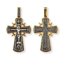 08228 Russian Orthodox Crucifixion of Christ Cross Silver 925 Gold Plated 999