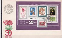 BUDAPEST 30 YEAR  FIRST DAY COVER WITH HIGH CAT VALUE STAMP SHEET  REF R 1987