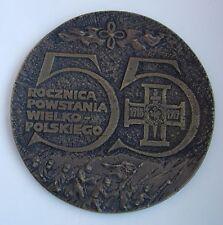 POLAND POLISH WWI 1918 GREAT POLAND Wielkopolski UPRISING MEDAL huge 2 type