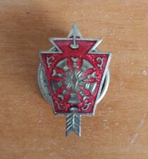 Fabric Fire Hose Co New York ~ Vintage Lapel Pin