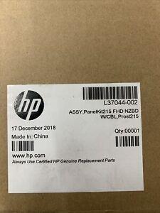 """HP 22-B013W 22-B 21.5"""" FHD LCD M215HAN01.2 L37044-002 862848-002"""