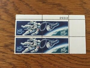 5 Cent US Postage Space Block Of Four