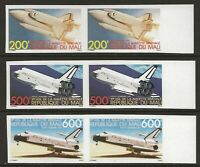 Mali 1981 Columbia Space Shuttle Set IMPERF PAIRS #C430-32 VF-NH