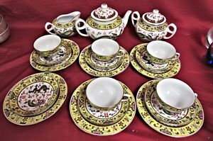 RARE 5 Pieces YELLOW// GOLDEN Chinese DRAGON Tea Set Teapot strainer 4 Cups