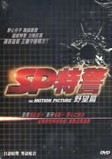 SP The Motion Picture 1 Yabo Hen DVD Security Police Tsutsumi Shinichi NEW R3
